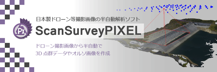 ScanSurveyPIXEL