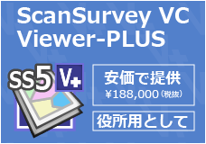 ScanSurvey VC VIEWER-Plus